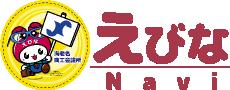 えびな@神奈川ロゴ画像